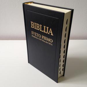 Croatian Bible with Deuterocanonical Books / Biblija Sveto Pismo Staroga I Novoga Zavjeta