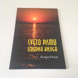 Extraordinary Book - The Bible / Slovenian Language Book / Sveto pismo - izredna knjiga