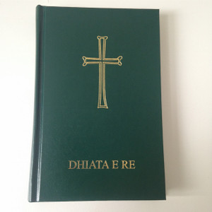New Testament (Albanian Edition) Diata e Re