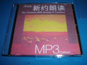 New Testament Bible Reading In Cantonese (CUV- Chinese Union Version) MP3 CD-ROM