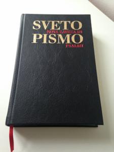 The New Testament and Psalms in Slovenian Language - Jerusalem Edition / Sveto pismo - Nova zaveza in Psalmi / Jeruzalemska izdaja