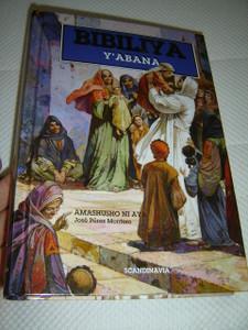 Kinyarwanda Children's Bible - Bibliya Y'abana / La Bible pour Enfants en kinyarwanda 053P