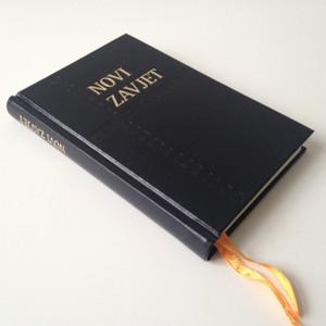 Croatian New Testament / Novi Zavjet - Preveo Ivan Ev. Saric