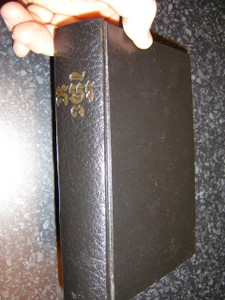 The Bible in Khmer Language / Black Hardcover 1983
