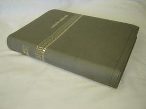 Mongolian Bible / Ariun Bibli 065GZTI / Luxury Gray Leather Bound, Golden Edges, Zippered, Thumb Index