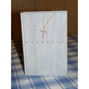 Finn Bible Raamattu Pyha [Hardcover] by Suomen Bible Society