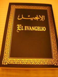 Arabic - Spanish Bilingual New Testament / El Evangelio / GNA / DHH 232 NA SL