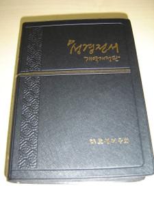 Korean Bible Black PVC Cover / New Korean Revised Version / NKR62MN 03230 / Printed in Korea