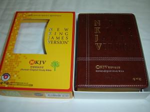 Korean English Study Bible / Korean Revised Version - New King James Version / Leather Bound, Golden Edges, Thumb Index, Zipper