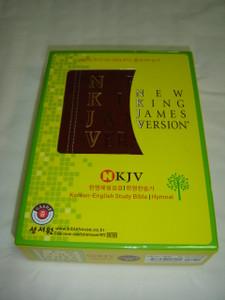 Korean English Study Bible with Hymnal / Korean Revised Version - New King James Version / 550 Hymns