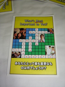 What's Most Important To You? / Japanese - English Bilingual Gospel Tract / 4 Tracts per Order