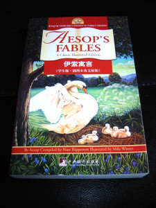 Aesop's Fables / Aesop / A Classic Illustrated English Edition [Paperback]