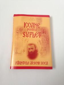 Icoane pentru suflet - Icons for the soul / Romanian Language Illustrated Orthodox Book
