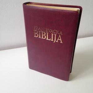 Croatian Franciscan Bible with Study Notes / Franjevacka Biblija - Fleksibilni Uvez  / Beautiful Burgundy Leather Bound with Golden Edges