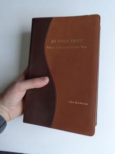 Fijian New Version Bible / Brown Cover, Golden Edges, Thumb Index / Na i Vola Tabu / Ena i Vakavakadewa Vou