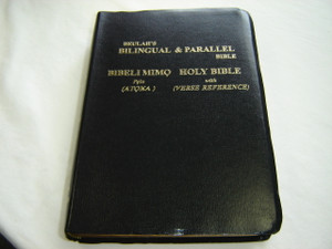 Yoruba - English Bilingual & Parallel Bible Black / Bibeli Mimq Pelu Atoka - Holy Bible KJV with Verse Reference / Words of Jesus in Red