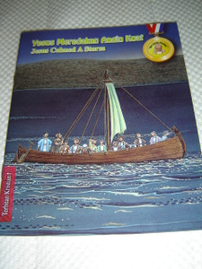 Jesus Calmed A Storm / Malay - English Bilingual Bible Story Book for Children / Yesus Meredakan Angin Kuat Siri Cerita Panting