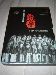Boy Students Mission Students / You tong  / 5 Episode CCTV 2004 Documentary 3 DVD / 227 Minutes