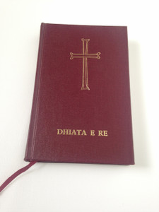 Albanian New Testament - Bibla Dhiatra E Re 1998 Print / Burgundy