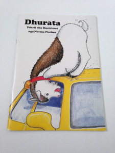 The Gift - Dhurata / Albanian Language Booklet for Little Ones About a Troublemaker Lamb