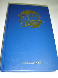 Pangasinan Bible / Maung A Balita Biblia Para Sayan Panaon Tayo / MBB PNPV 053P