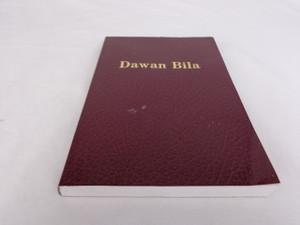 Dawan Bila - The New Testament in Miskitu Language / La Raya Waungkataya