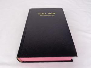 Luo Bible with Deuterocanonical Books DCV053P / Muma Maler - Kod Kitepe Moko Maler