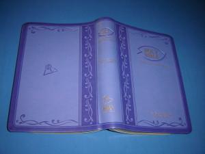 Tagalog - English Bilingual Bible / Luxury PURPLE Leather Bound, Golden Edges, Diglot / Ang Banal Na Kasulatan Tagalog - KJV 055