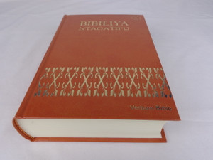 Kinyarwanda Bible RC063P - Bibiliya Ntagatifu / Verbum Bible with Color Illustrations / Rwanda / Uganda
