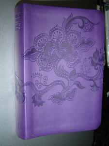 Spanish Purple Bible, Purse size / RVR 1909 La Santa Biblia / Antiguo Y Nuevo Testamento