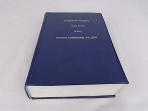 Blue Hmong Shorter Old Testament with New Testament - Blue Vinyl Bound