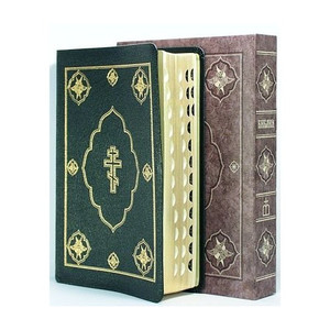 Leather Russian Bible / Leather Closure, Green Color / Hard Case / Synodal Russian
