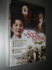 The Soong Sisters (1997) Maggie Cheung, Michelle Yeoh, Vivian Wu