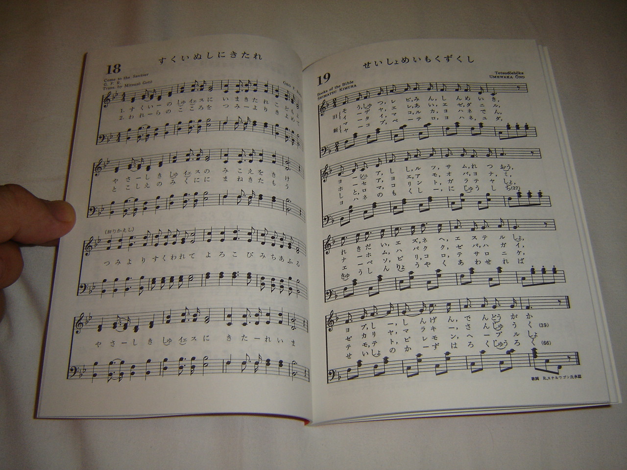 Christian action songs in english