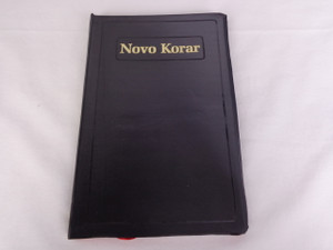 Konkani Language New Testament - Goan / Novo Korar C20 KONG 007