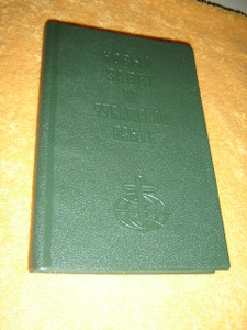 Chuvash New Testament - Reprint Edition / Original Publication Date 1911