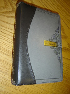 Lithuanian Bible Ecumenical Edition - Biblija arba Sventasis Rastas, ekumeninis leidimas / Colored Maps - Thumb Index with Zipper 045DCZTI zip