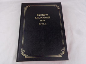 The Akuapem Twi Pulpit Bible published as Kyerew Kornkron Anaa Bible - The Words of Christ in Red / Large Size, Maps, References & Illustrations 083P