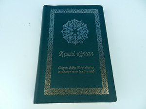 Kazakh New Testament and Genesis, Psalms / Small Book / Qazaq, natively Qazaq tili, Қазақ тілі, قازاق ٴتىلى‎ Injil Sarif