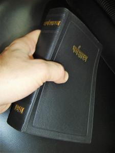 The Holy Bible in Hindi O.V. with Thumb Index, 2 Ribbons, Maps / Hindi 42 TI–10M–1994
