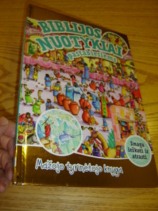 Look and find Bible stories - Lithuanian Children's Bible / Biblijos nuotykiai pastabiesiems - Mazojo tyrinetojo knyga
