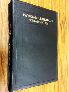 Mizo (Lushai) Bible - C.L. Re-edited / Pathian Lehkhabu Thianghlim [Vinyl Bound] / Mizoram India / Burma