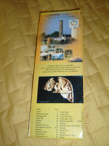 Map of Lumbini, Nepal – The Birth Place of Lord Buddha / 2011 Edition