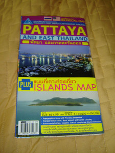 English–Thai Bilingual Map of Pattaya and East Thailand / Plus Islands Map / 2015 Print