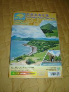 Map of Hong Kong: Sai Kung & Clear Water Bay, Hong Kong Countryside Series / Including: Ma On Shan, Tseung Kwan O, Grass Island and Ninepin Group / Waterproof