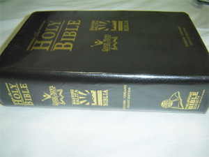 English-Cebuano Holy Bible, 2010 Diglot Edition / Good News Translation GNT – Maayong Balita Biblia RCPV Revised Cebuano Popular Version / Black Imitation Leather, Thumb Index, Golden Edges