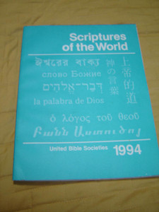 Scriptures of the World / United Bible Societies 1994 / A List of All Available Bible Translations in the World
