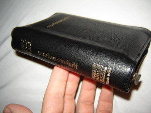 Thai Holy Bible / Black Leather with Zipper and Thumb index / THRS27ZTI / Pri...
