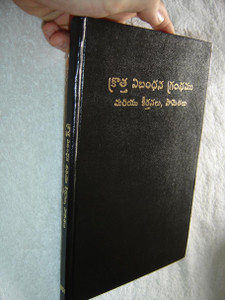 Large Size and Print Telugu Language New Testament with Psalms and Proverbs / Black Hardcover Red Edges