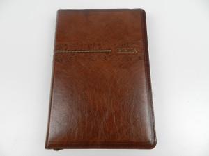 Swahili Holy Bible, Union Version UV052ZTI – Brown Leather with Zipper and Thumb Index / Biblia Maandiko Matakatifu